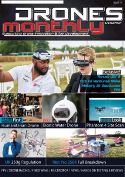 DMM Latest issue